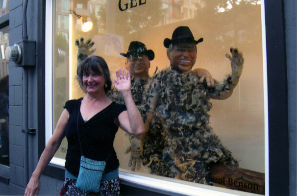 Gee-Haw! (2008). Dummies are life size. Nylon, acrylic paint, feathers, rubber, cloth, cardboard.