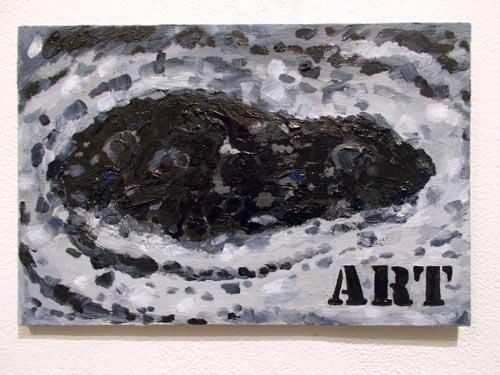"""ART (2014). 8"""" x 12"""". Oil on panel."""